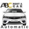 rent car Thessaloniki Chalkidiki KIA CEED Automatic Κάντε κλικ εδώ για να μάθετε περισσότερα...