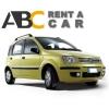 rent car Thessaloniki Chalkidiki FIAT Panda Κάντε κλικ εδώ για να μάθετε περισσότερα...